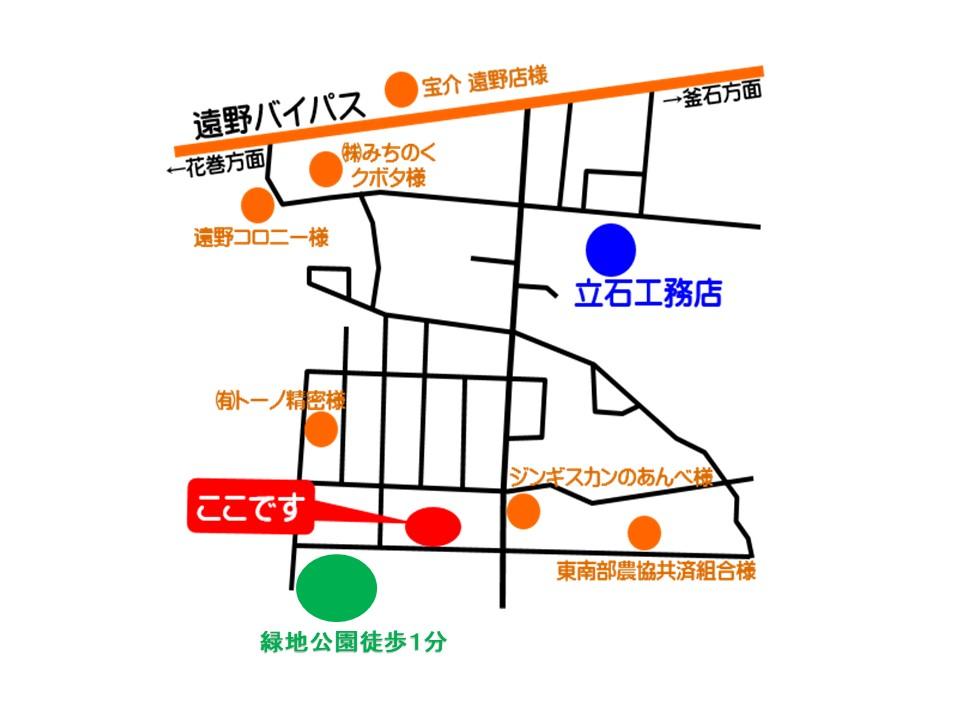 早瀬町分譲地までの案内図