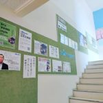 遠野中学校の企業紹介2